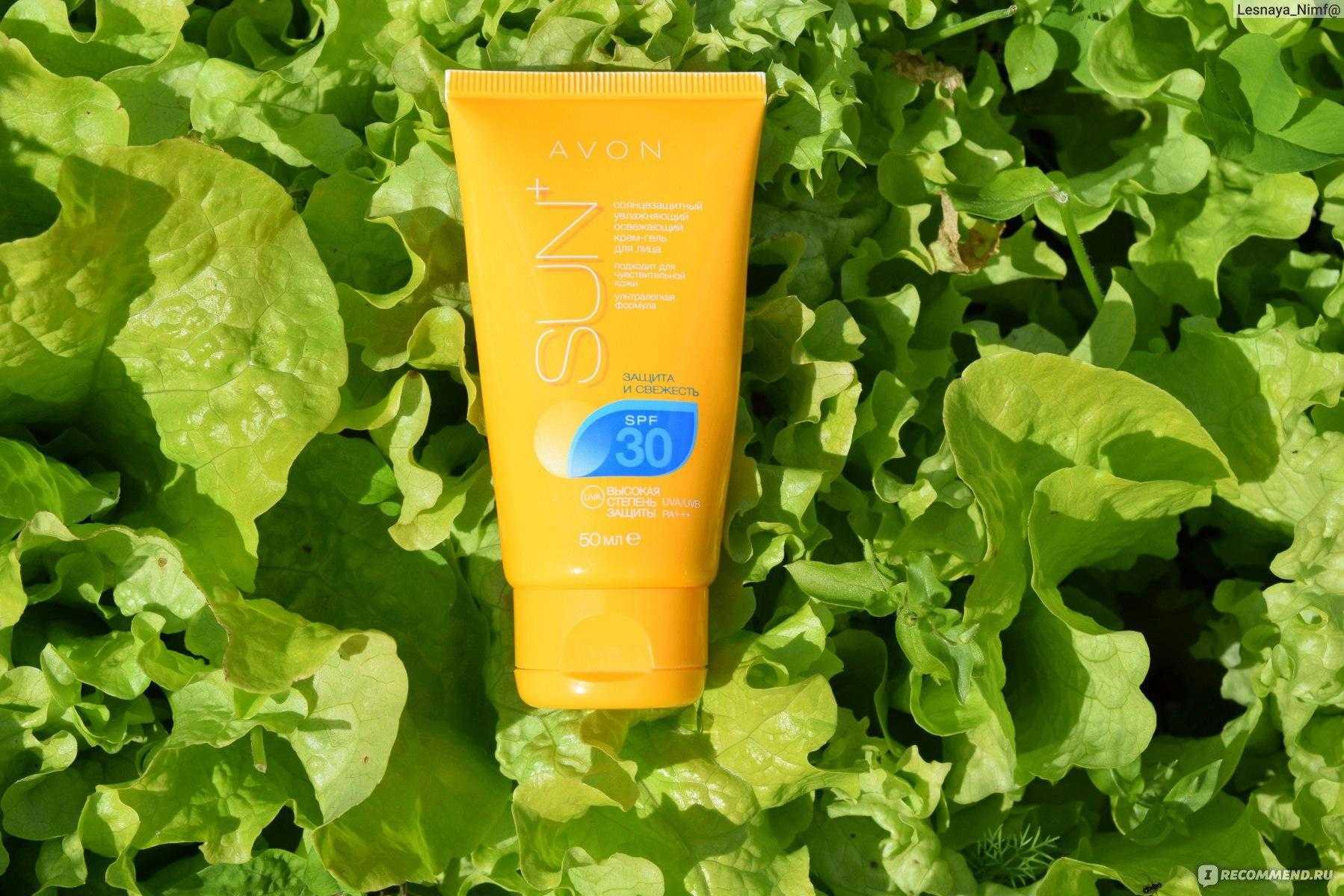 Защита кожи от солнца: способы защиты, если нет солнцезащитного крема, народные средства |