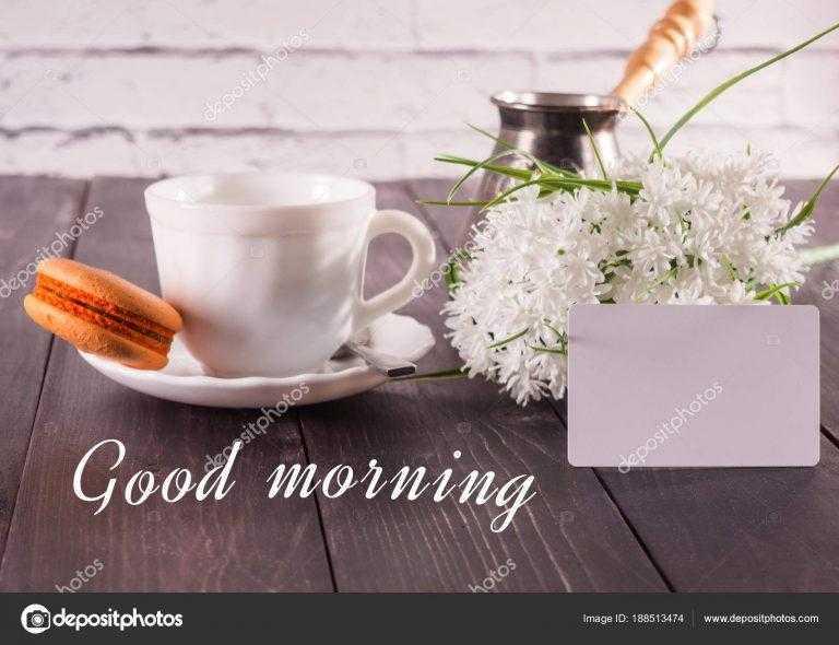 С добрым утром пожелания в прозе (своими словами)