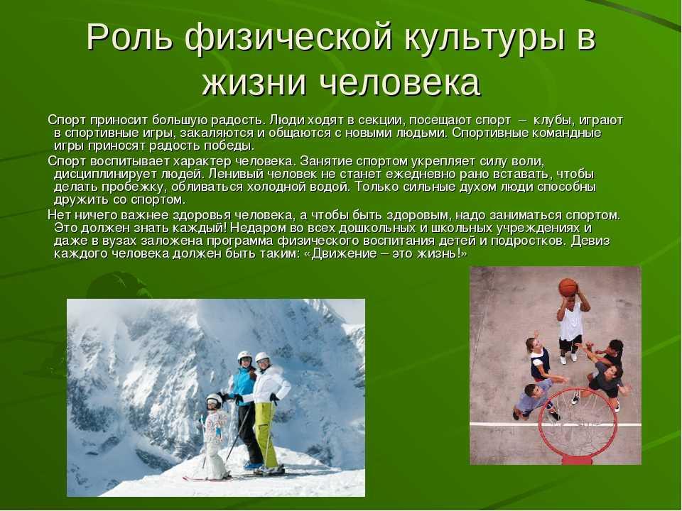 Цитаты и афоризмы про спорт, мотивацию, здоровый образ жизни со смыслом