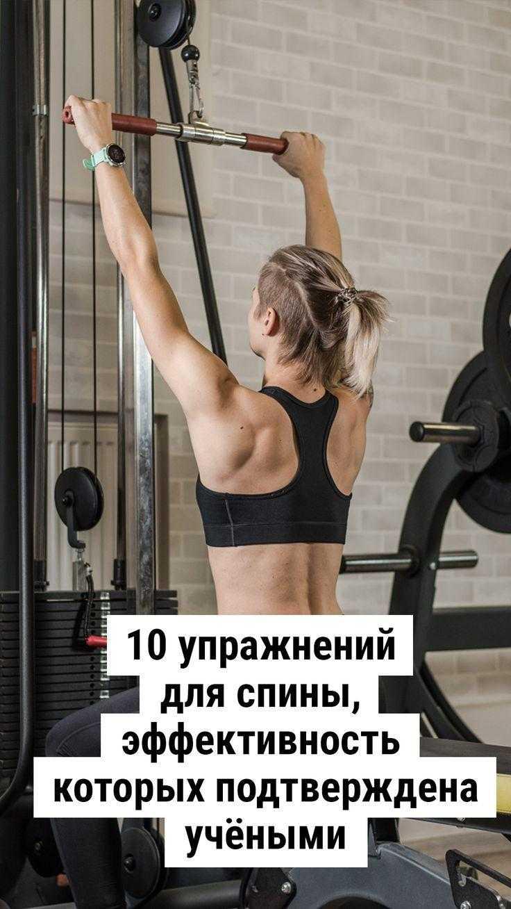 Хотите получить подтянутую грудь и упругую спину Тогда начните заниматься по программе Chest and Back для укрепления мышц груди и спины в домашних условиях