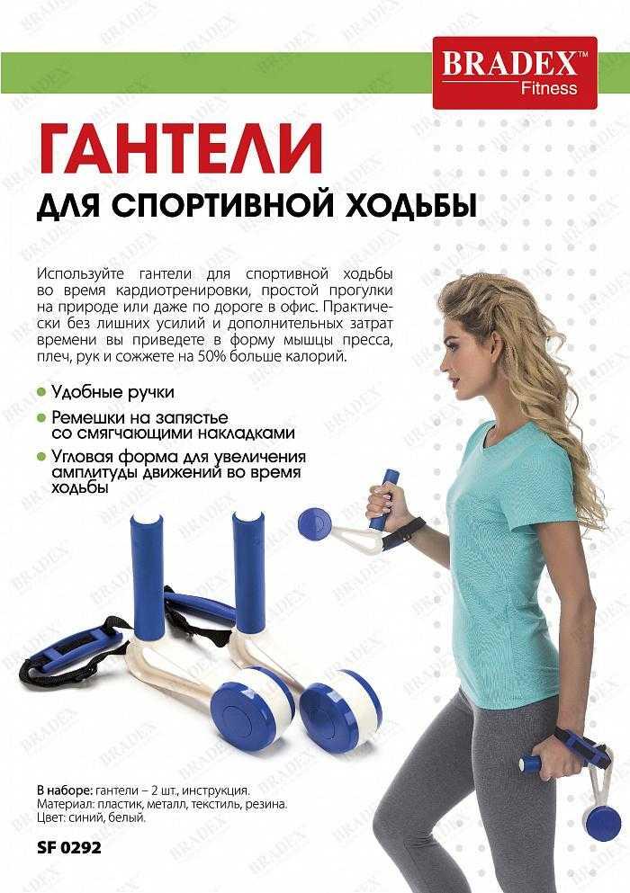 Гантели для женщин: какой вес выбрать, рекомендации тренеров - tony.ru