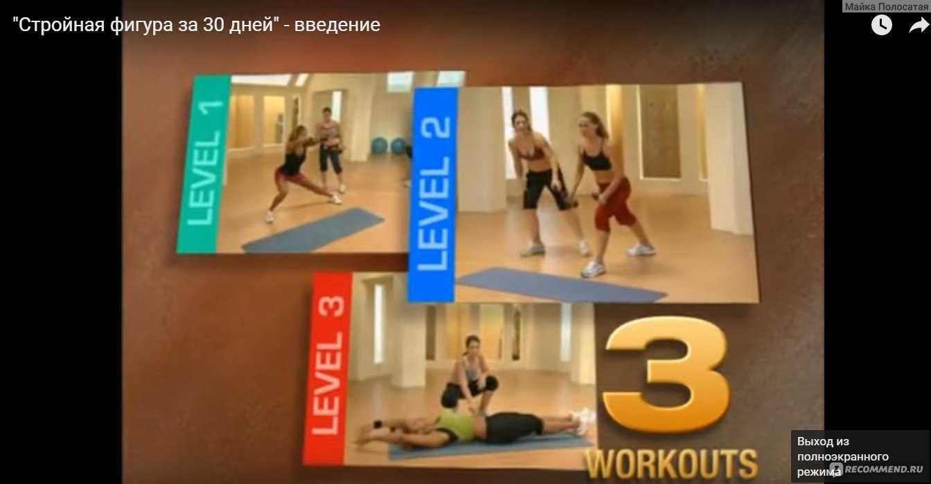 Lift and shred: силовые тренировки от джиллиан майклс для тонуса тела