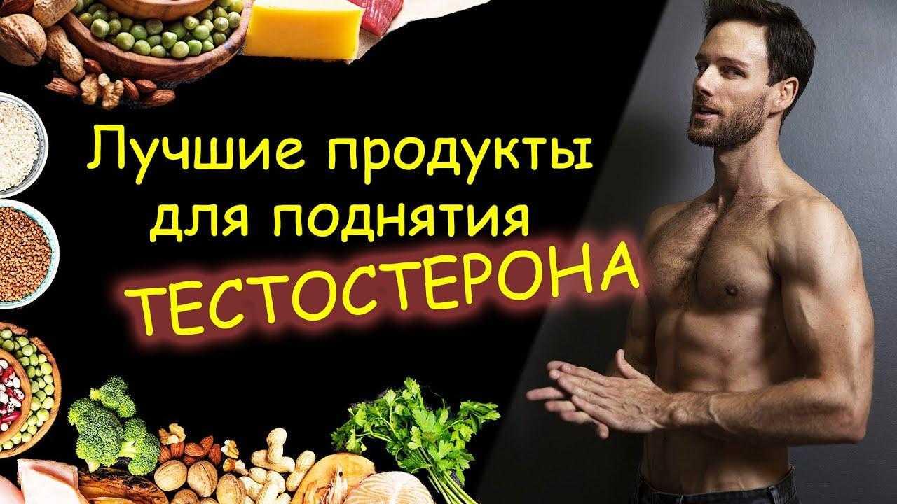 Полезные продукты для потенции мужчин