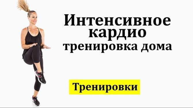 Топ-20 видео-тренировок для похудения в домашних условиях от pamela reif
