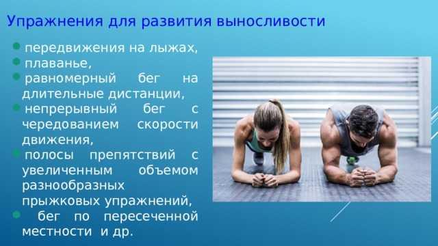 Сайкл-тренировка для похудения - мышцы качаются на велотренажере, польза и противопоказания