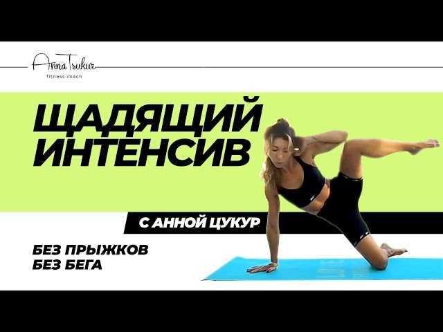 Топ-14 тренировок с планками для похудения (видео)
