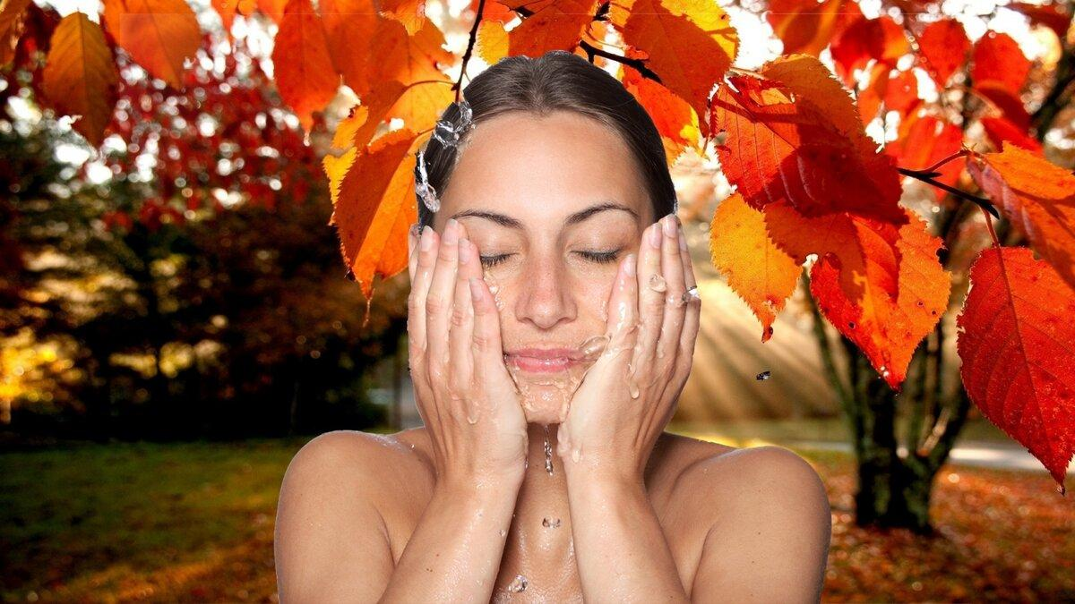 Осенний уход за кожей лица: 8 правил ухода за кожей в осенний период