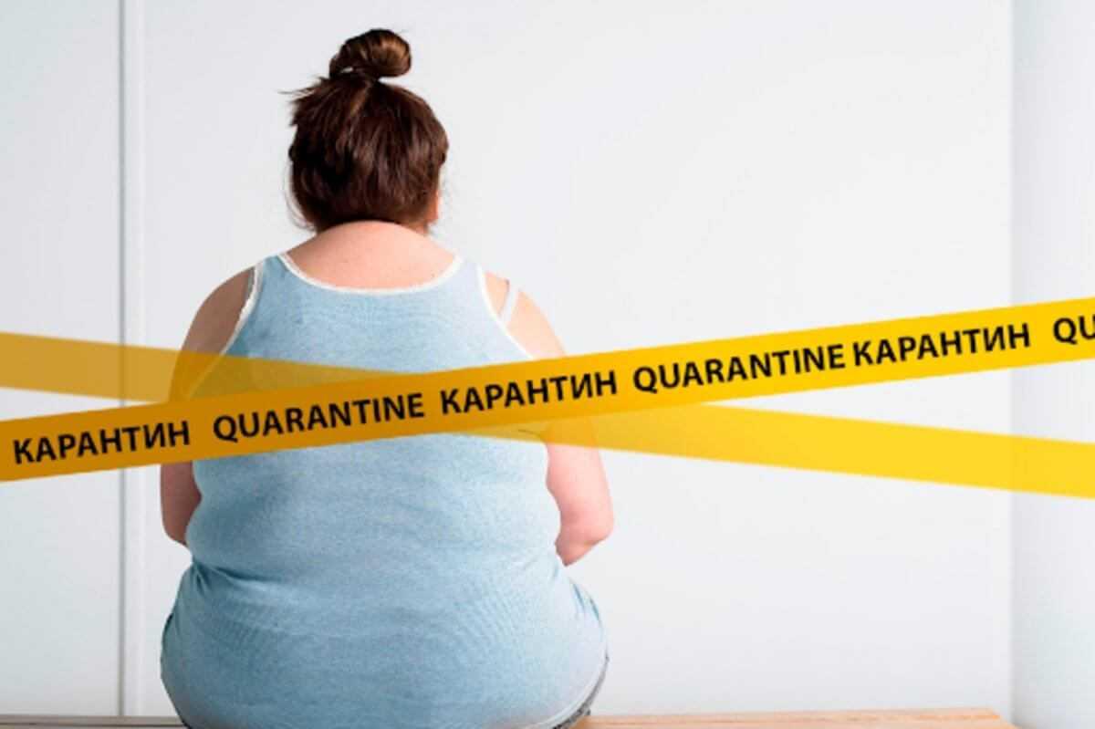 Последствия ожирения у мужчин и женщин