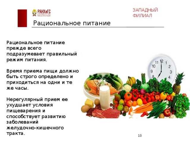 Завтрак перед утренней тренировкой: что есть утром, как нужно организовать питание, когда завтракать