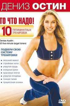 Список лучших тренировок с переведом на русский язык