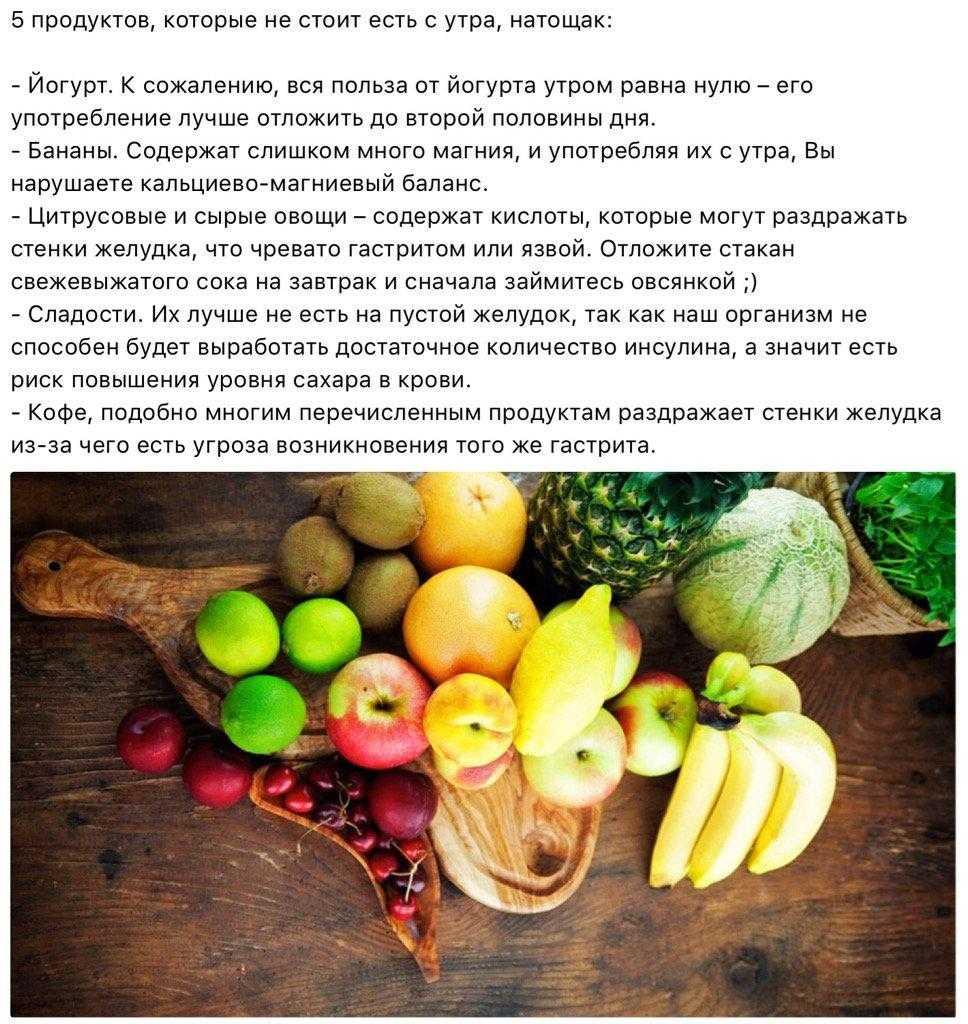 Волшебные рецепты смузи для стройности. лучшие рецепты с фото
