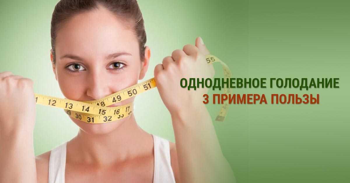 Научные исследования. авторитетные мнения. голод | spagolod.ru