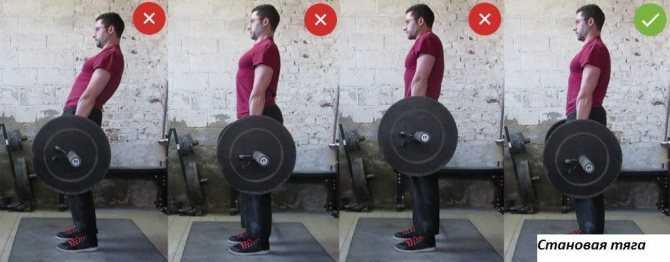 Приседания со штангой над головой: техника выполнения упражнения, советы и рекомендации