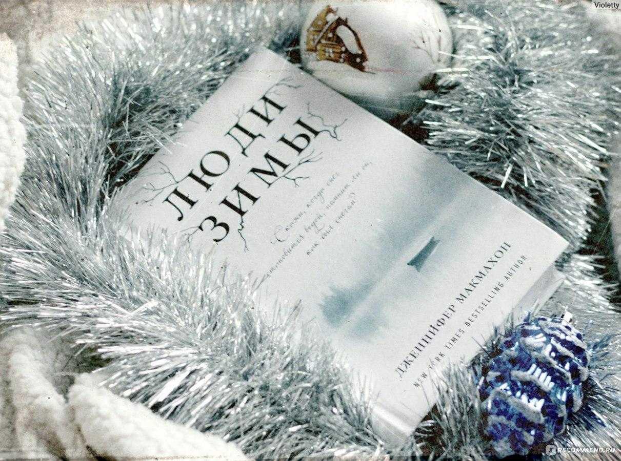 Что даёт чтение книг человеку. неоспоримая польза чтения   pravdaonline.ru