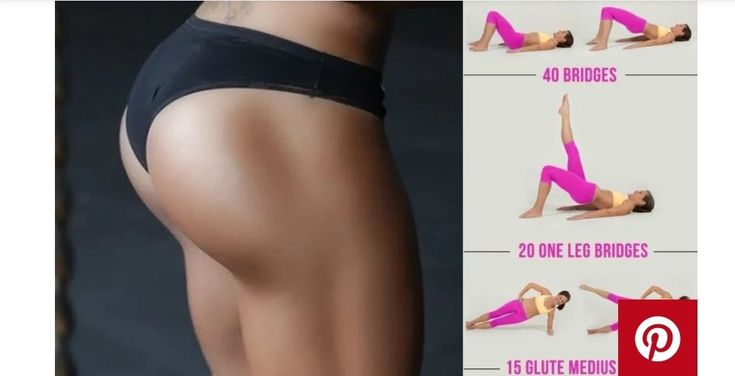 Как похудеть в бедрах и ягодицах в домашних условиях за неделю: реально ли мужчине или женщине убрать жир с ног и попы за короткий срок