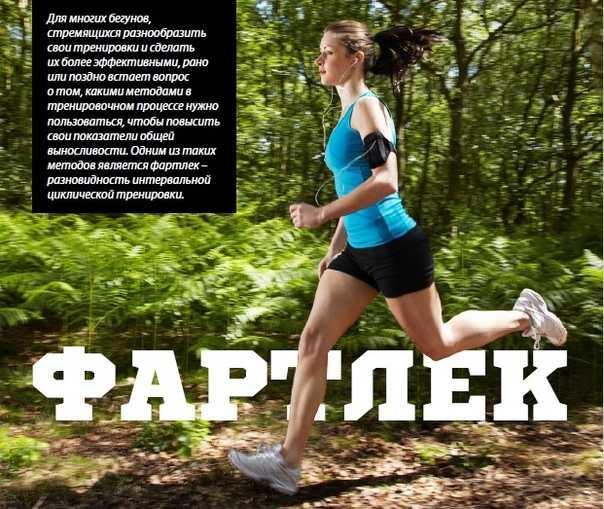 Что наиболее эффективно: бег или ходьба для похудения