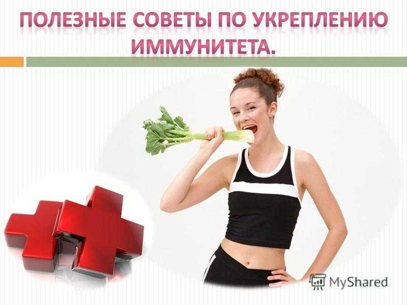Желающим сбросить вес необходимо сдвинуть бактериальный баланс флоры кишечника в пользу полезных бактерий и уменьшить количество вредных