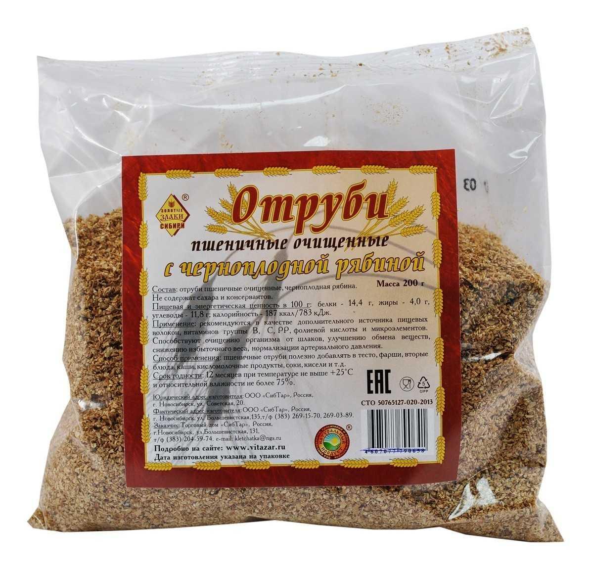 Применение пшеничных отрубей для похудения
