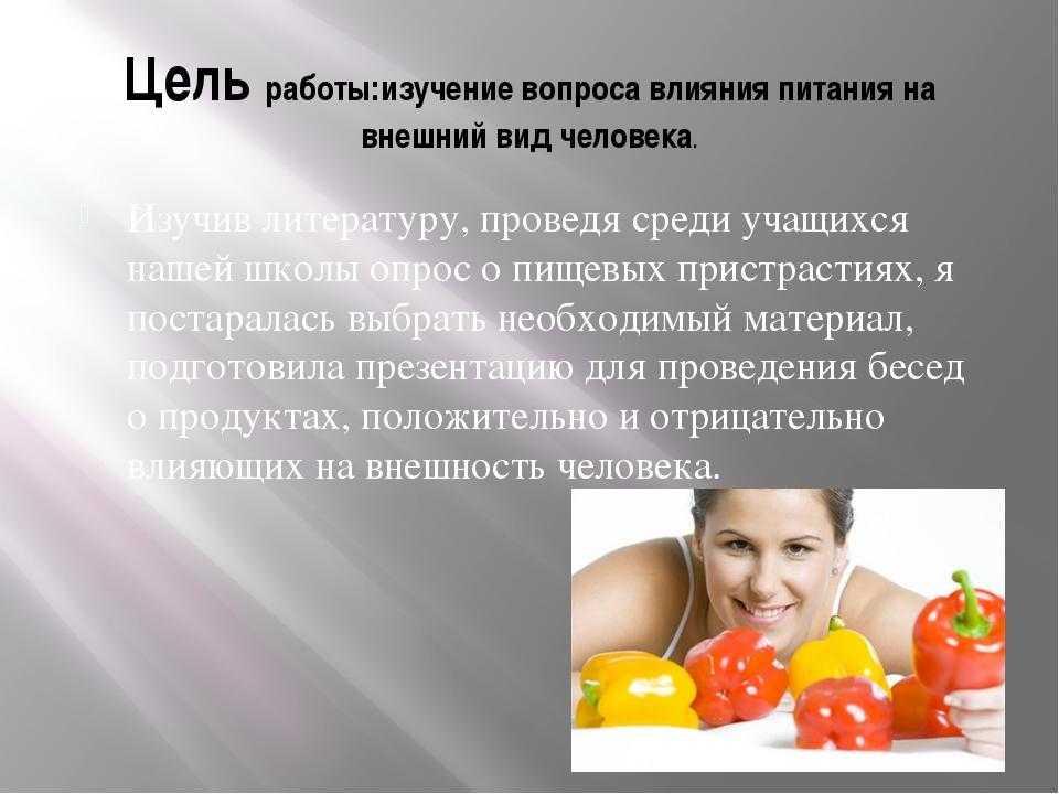 Как контролировать вес: роль ужина и полноценного сна