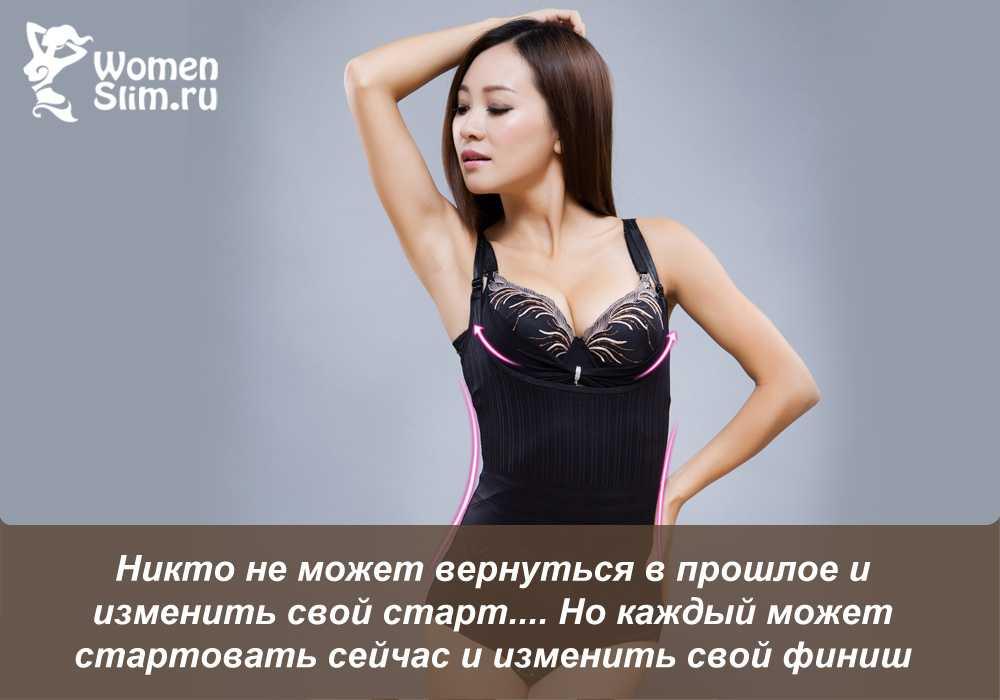 Как похудеть за 6 недель? ответы и рекомендации на womenslim.ru