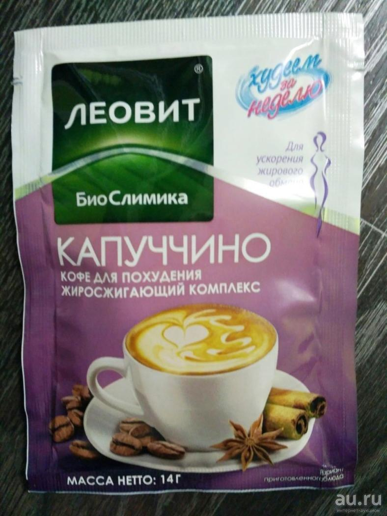 О пользе кофеина для похудения. научные исследования | promusculus.ru
