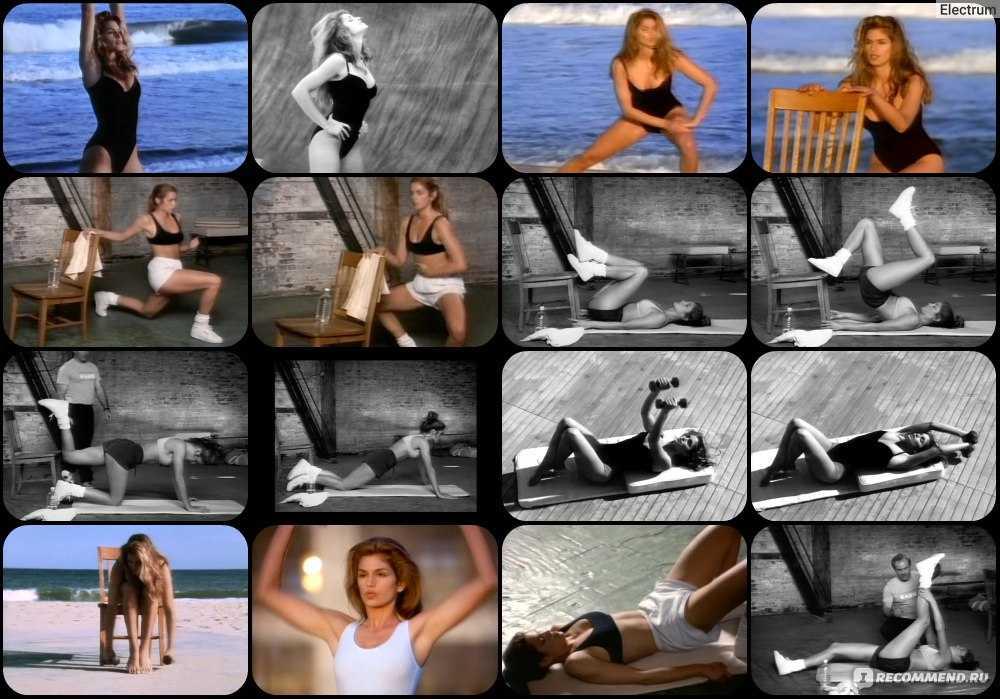 """Синди кроуфорд «cекрет идеальной фигуры»: видео — """"fito"""" — красота и здоровье"""
