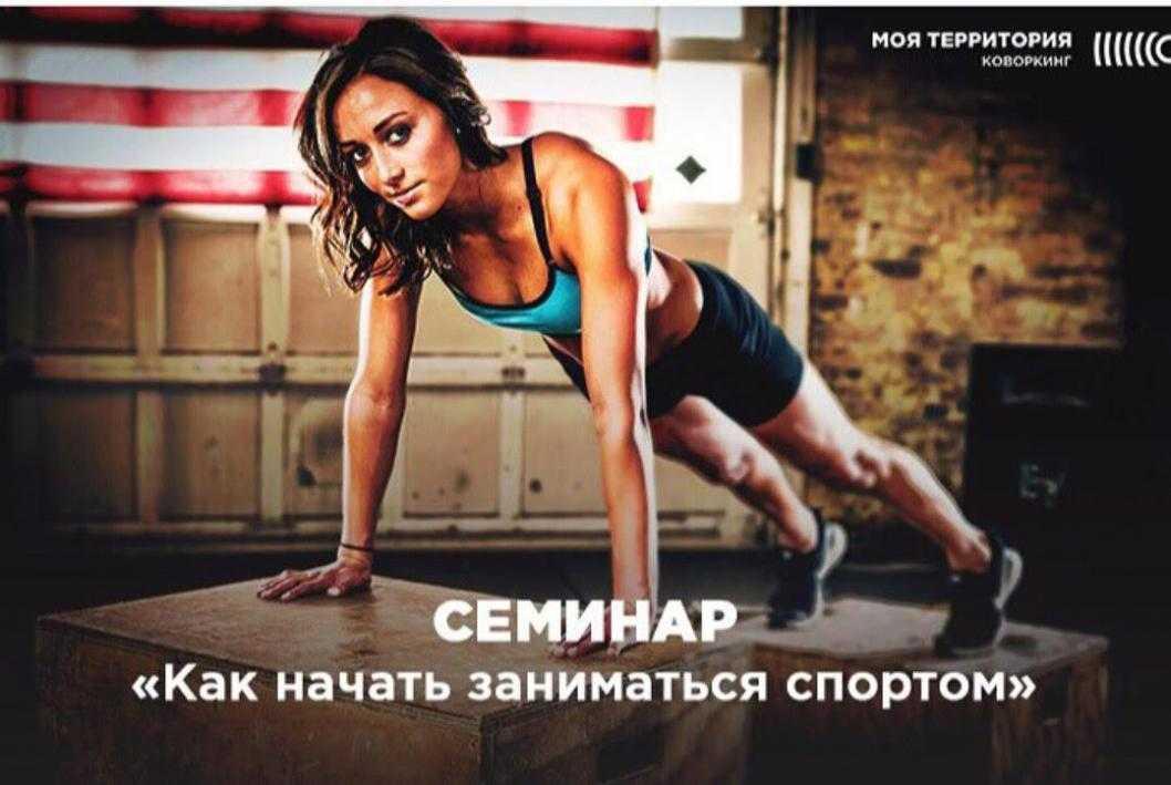 Как привести себя в форму после отпуска. советы фитнес-тренера | спорт | аиф новосибирск