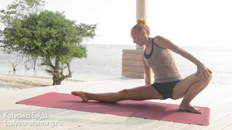 Йога с катериной буйда: описание комплекса упражнений и отзывы