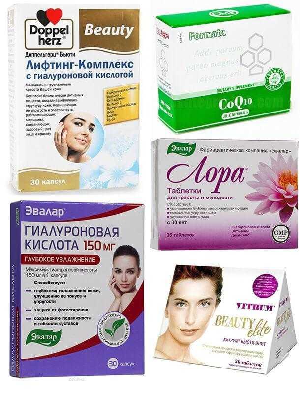 Витамины для кожи - свойства и физиологические эффекты, характеристика и отзывы о витаминных препаратах