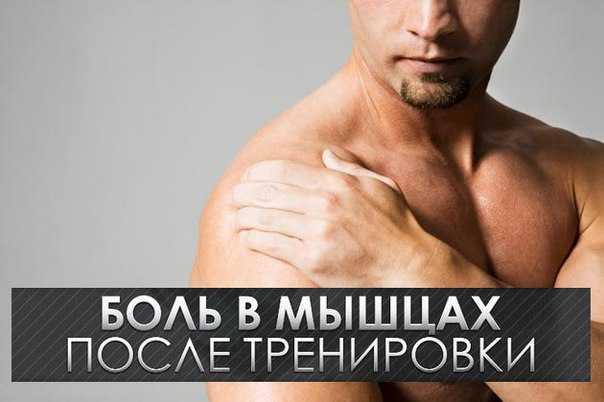 Избавиться от головной боли без таблеток: 5 способов