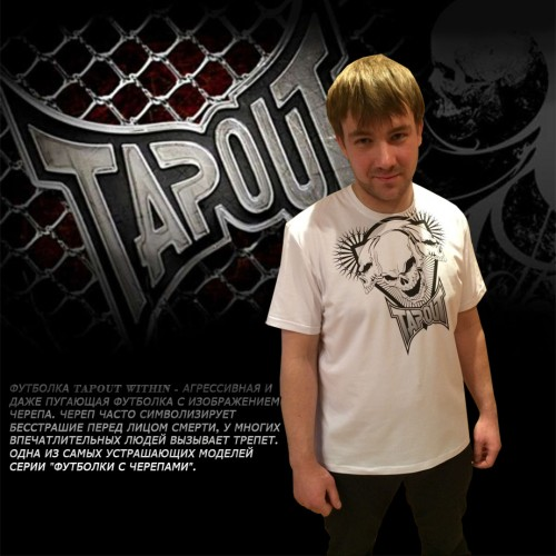Tapout xt 2: обзор супер-программы майка карпенко