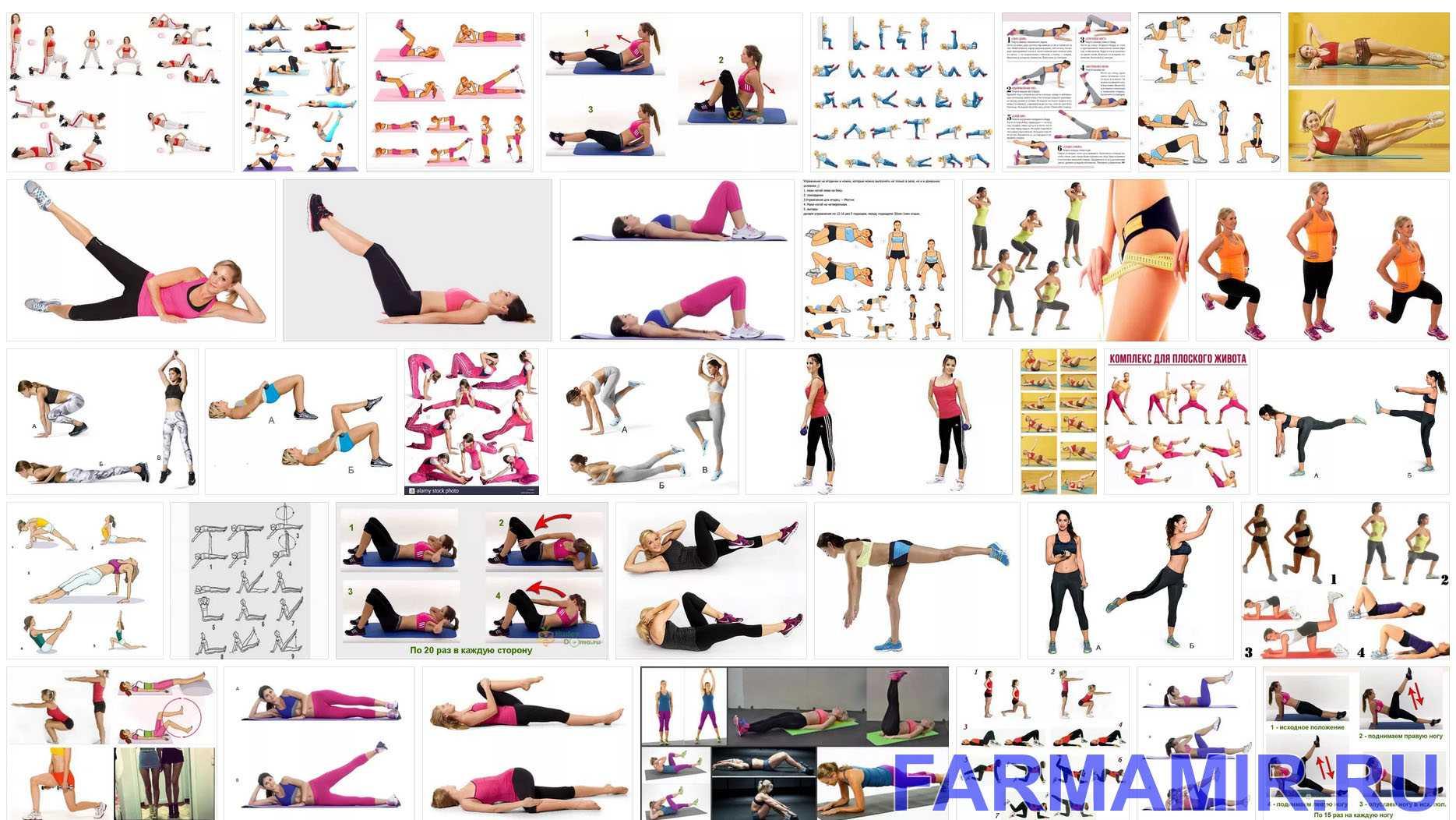 План тренировок для женщин из 3-х разных недель