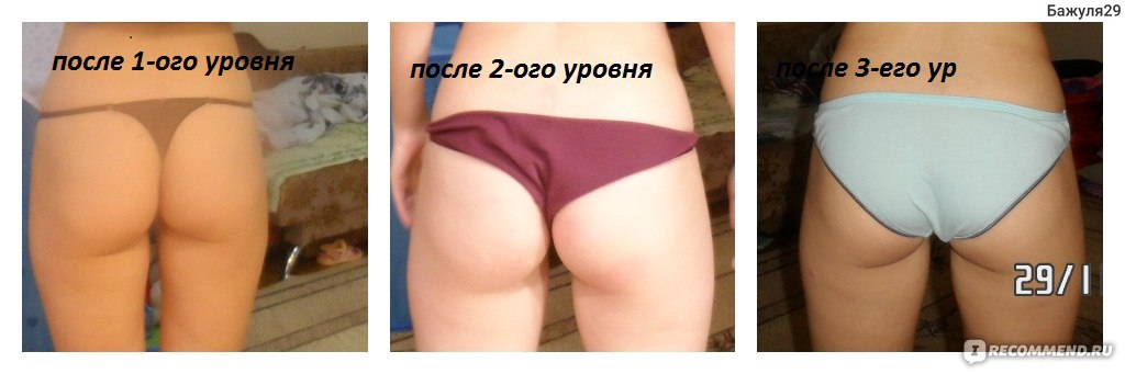 Джиллиан майклс: killer buns and thighs. описание.