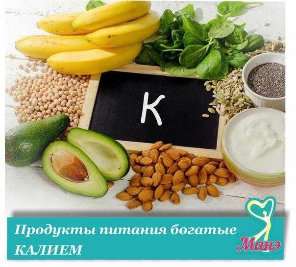 Каких витаминов организму не хватает зимой, как распознать и восполнить их дефицит?