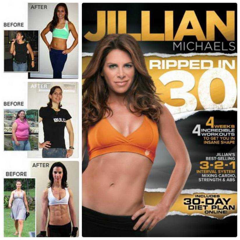 Укрепите мышцы и сожгите жир с программой hard body от джиллиан майклс