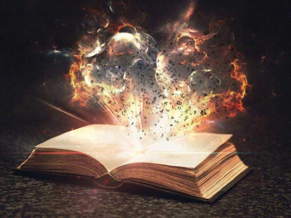 Как правильно читать книги и получать максимум пользы