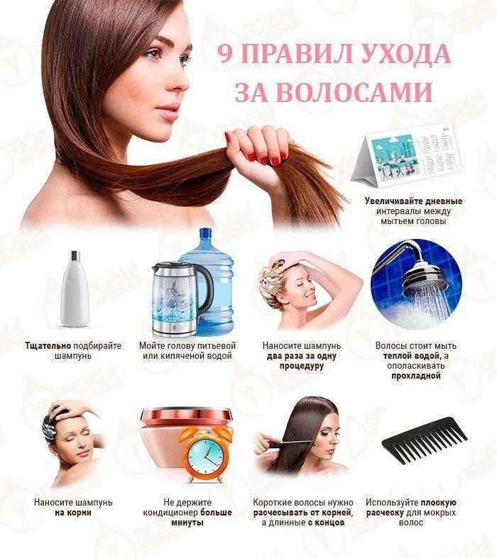 Увлажнение волос в домашних условиях: маски и средства для волос | wmj.ru