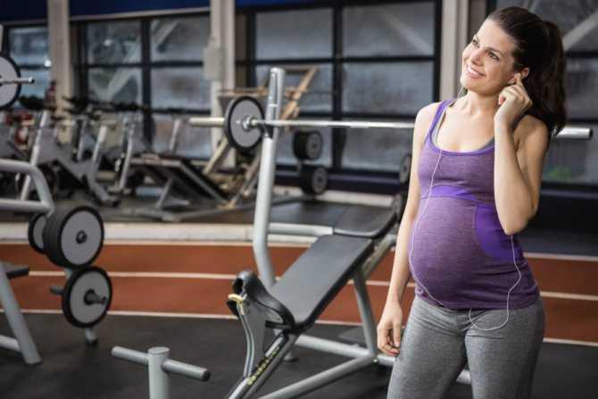 Разрешено ли беременным заниматься спортом? рекомендации по выбору вида нагрузки