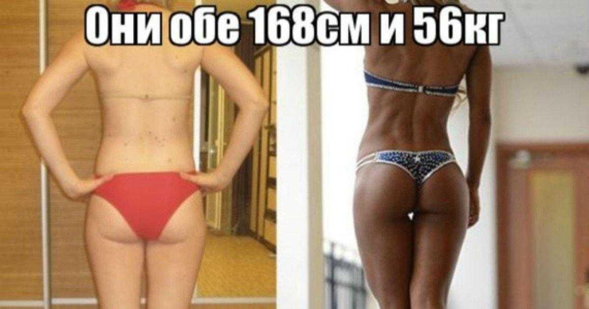 Ученые: женщинам труднее снижать вес