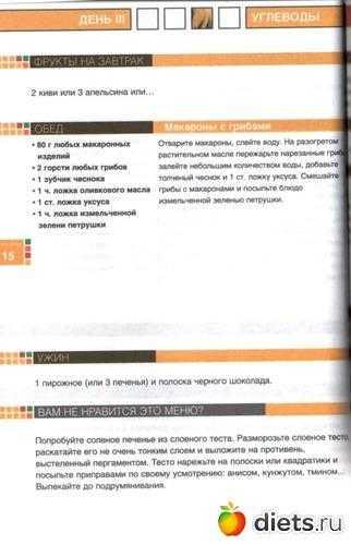 Раздельное питание - подробное описание и полезные советы. таблица совместимости продуктов. - автор екатерина данилова - журнал женское мнение