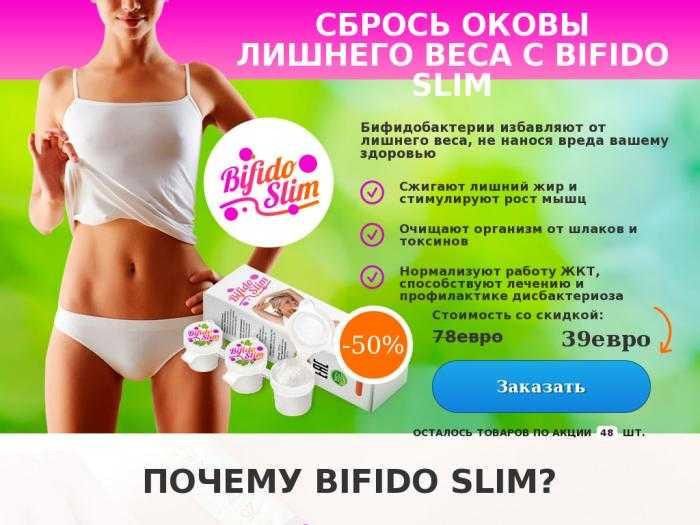 Сравнение популярных способов эффективного похудения