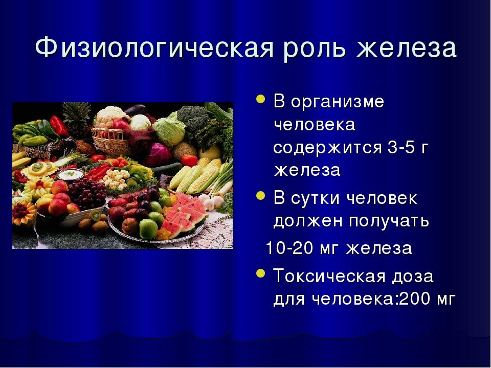 15 симптомов дефицита железа в организме. лечение