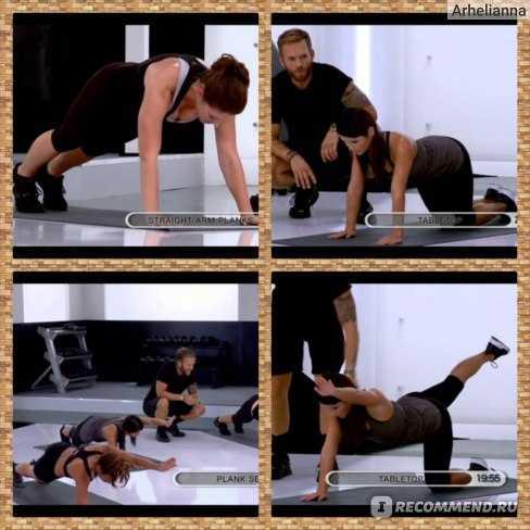Балетная тренировка body blast для красивой фигуры из серии ballet beautiful