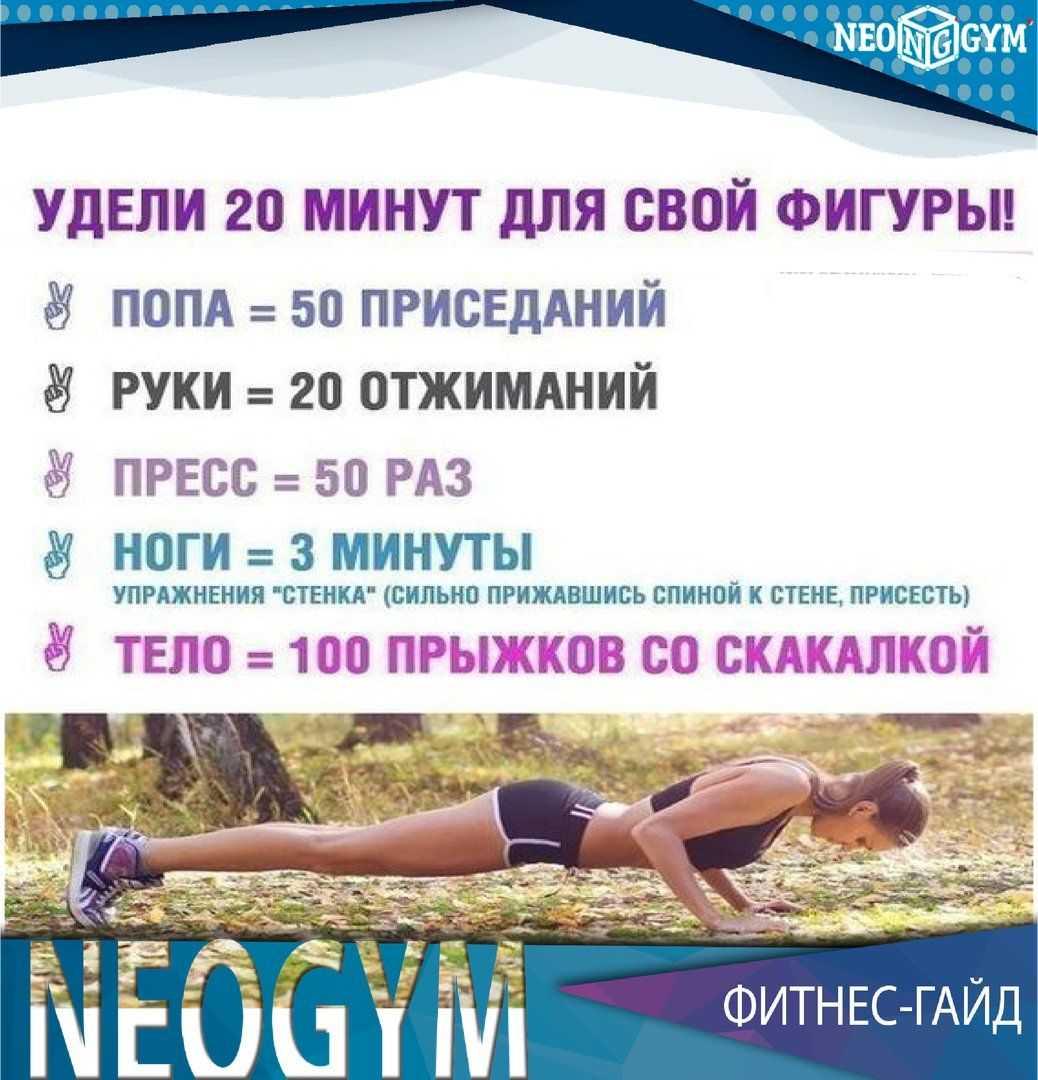 Кардио для быстрого похудения дома: 10 упражнений (ФОТО)
