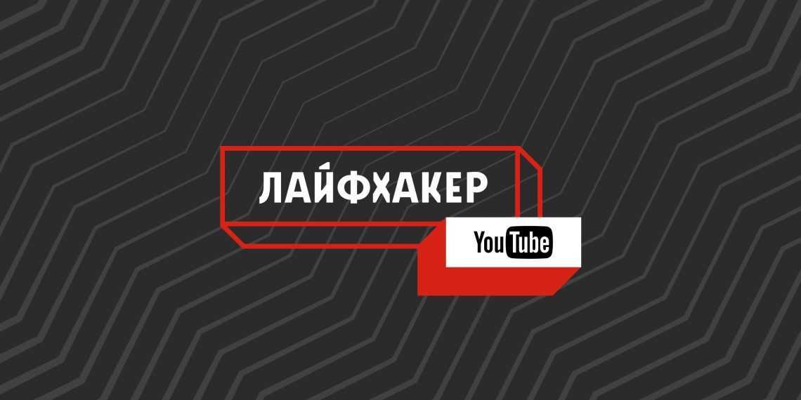 Топ 10 youtube-каналов по фитнесу на русском языке