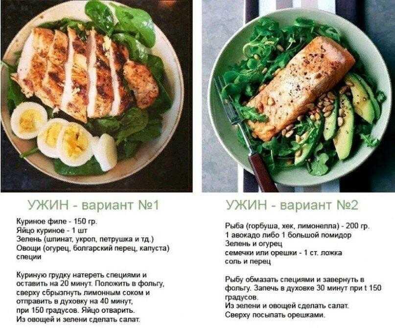 Чтобы избежать дефицита белка в организме рекомендуем вам рецепты блюд из протеина: быстрые вареники, бефстроганов с белыми грибами, крем-суп из тыквы