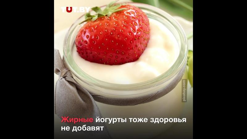 Польза йогурта для спортсменов и возможный вред любимого продукта