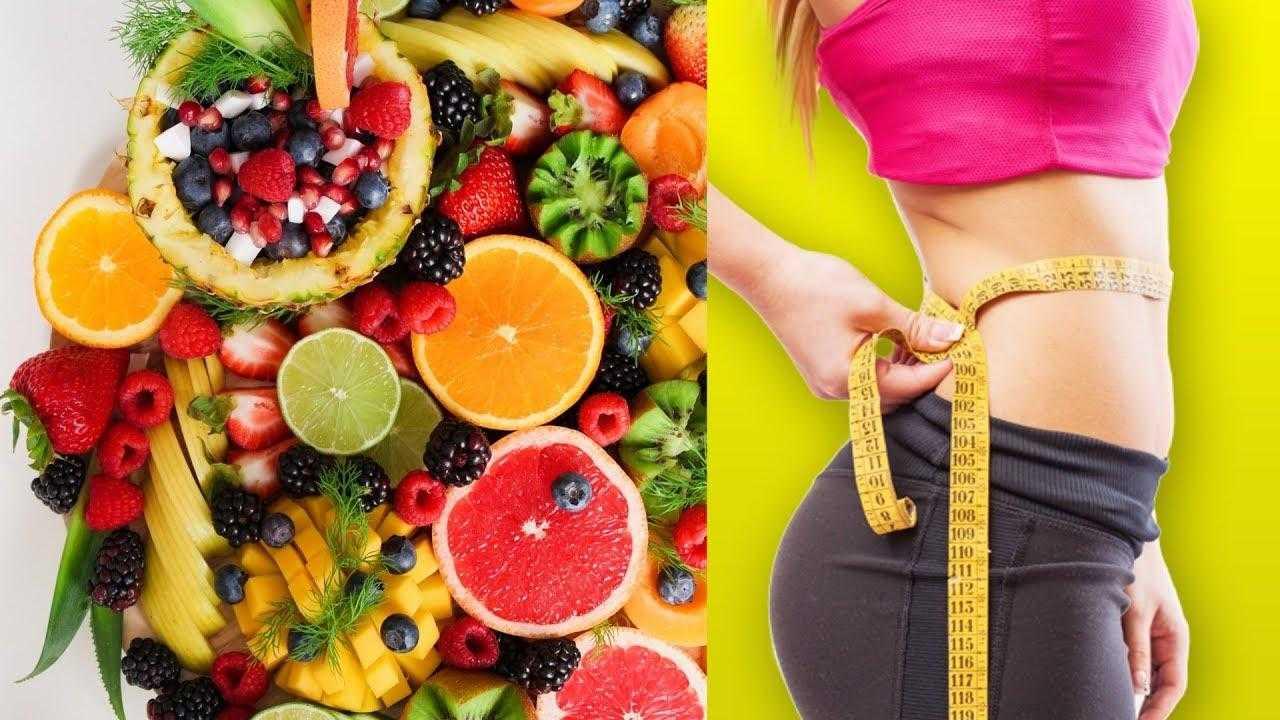 Какие фрукты, овощи и ягоды способствуют сжиганию жировых запасов в организме и помогают похудеть?