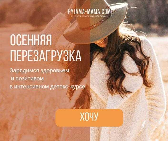 Правильное питание пожилых людей после 60 лет | natalyamanueva.ru