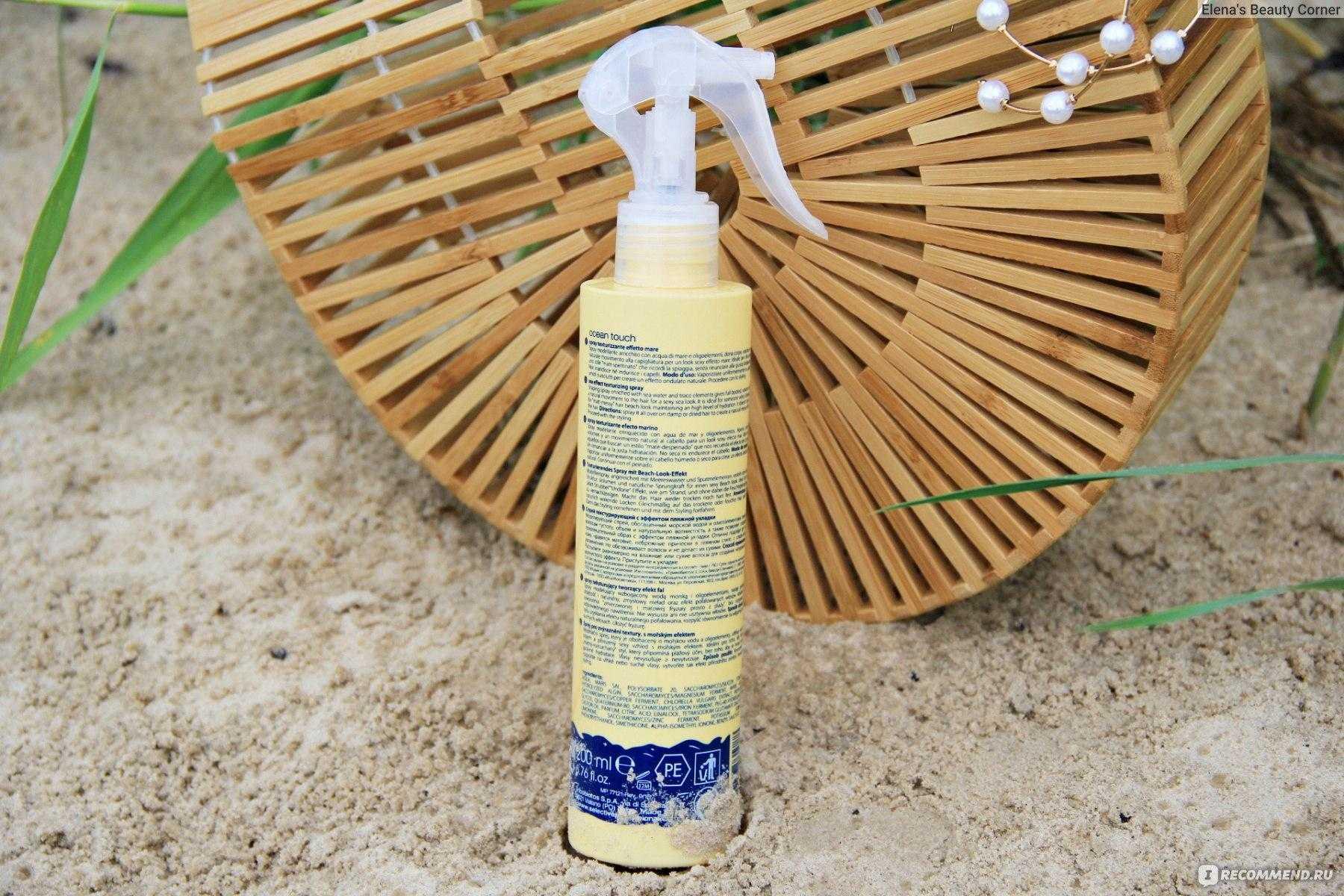 Правила ухода за кожей до, во время и после пляжа: советы и обзор 7 бьюти-средств